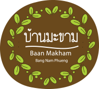 "Baan Makham, Bang Nampheung A country resort in outer Bangkok situated on the Bangkrachao river bend, an area known as the ""green lung of Bangkok""."
